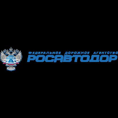 РосАвтоДор Федеральное дорожное агенство