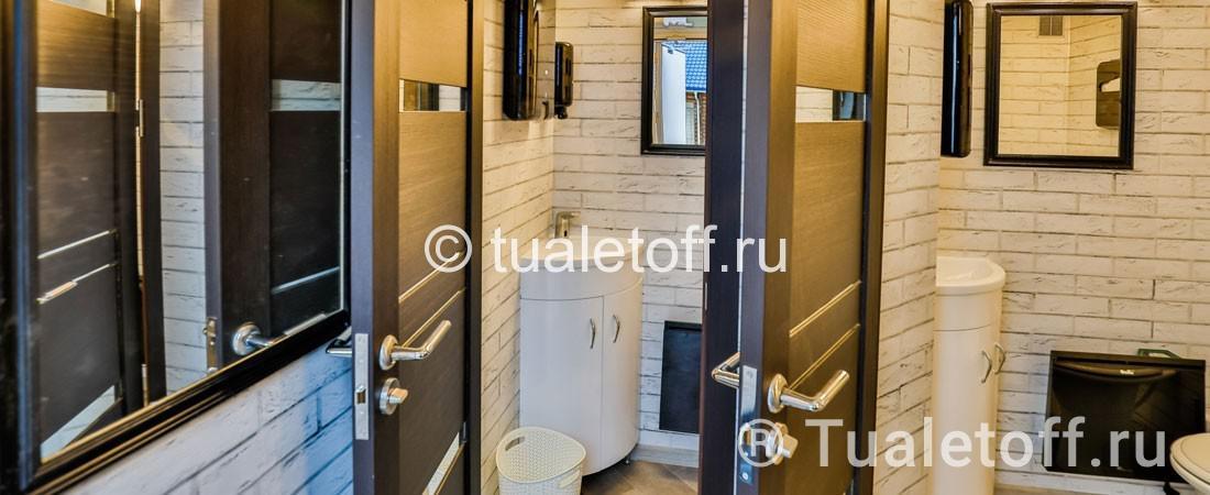 Туалетные кабины с умывальником